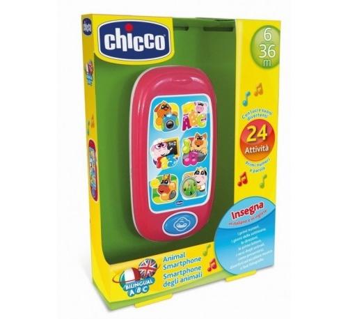 Telefono de ani chico
