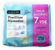 Pack toallitas suavinex